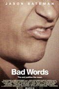 Bad Words Trivia Quiz