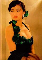 Sure, this last item was just an excuse for running a pic of Gong Li.  So sue me