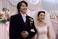 The best new actor and actress get hitched in My Little Bride