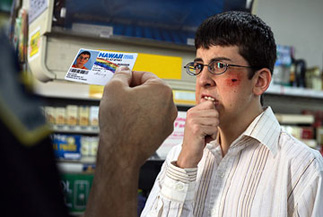 It's McLovin, not McHatin!